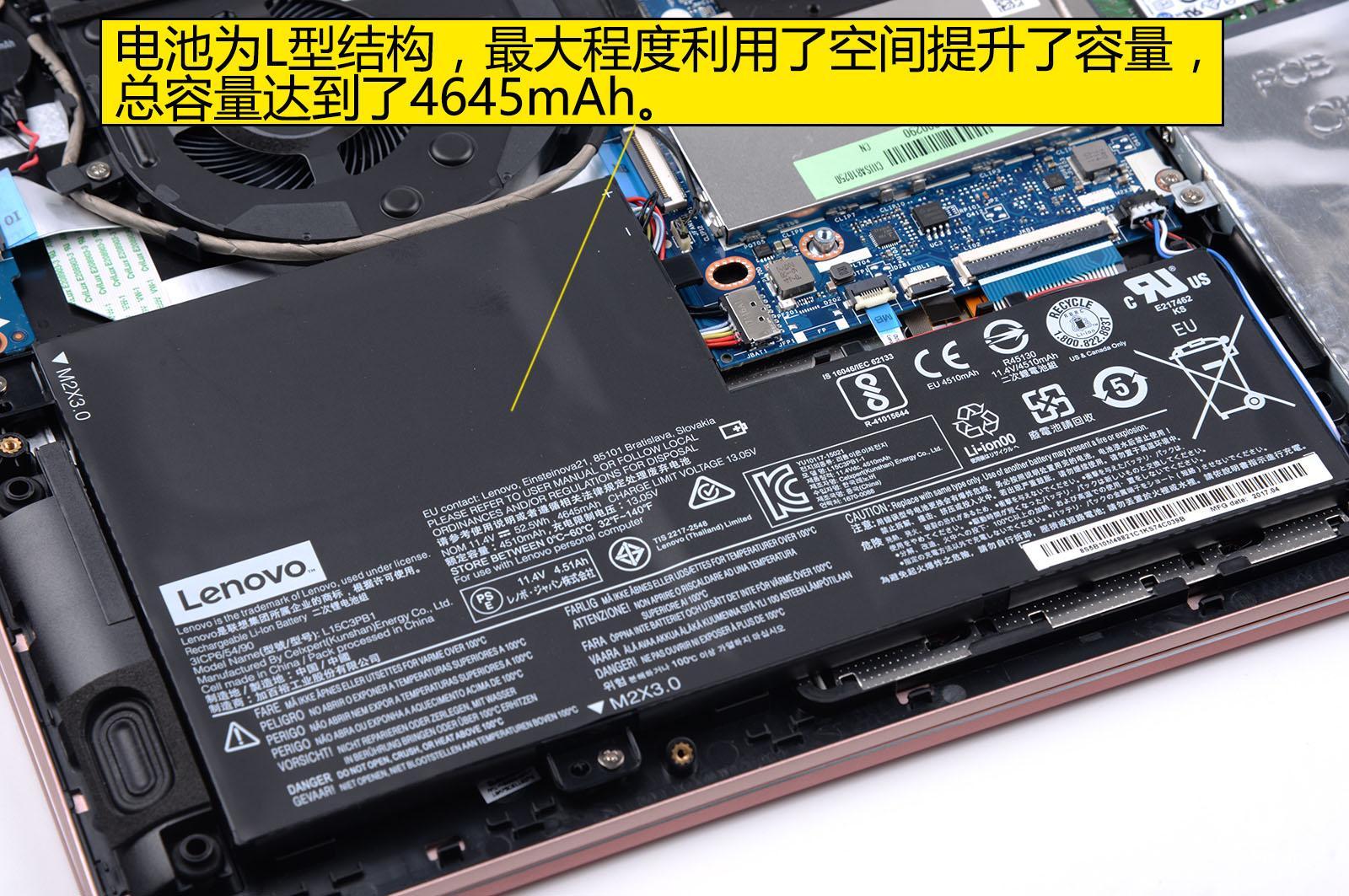 电池和主板的连接排线采用了不太常见的卡扣,不建议自己更换电池.