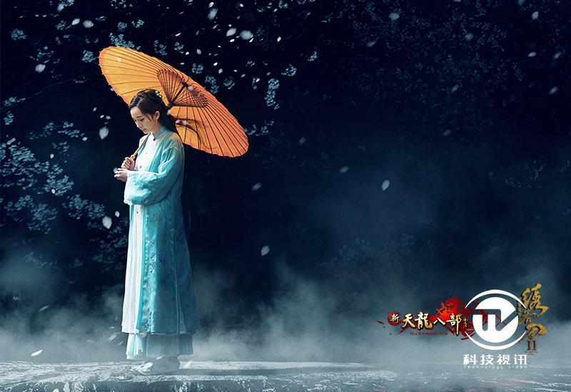 图1:《刺绣春刀2》由杨幂饰演女主角,同款时装将登岸《新的天龙八部》.jpg