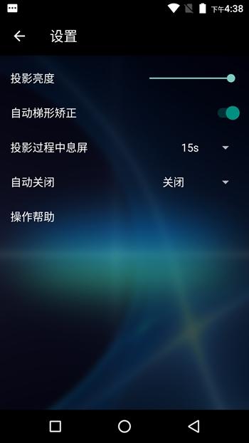 Screenshot_20170721-163803.jpg