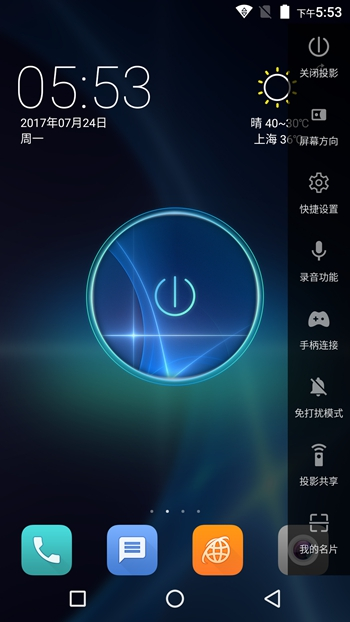 Screenshot_20170724-175401.jpg
