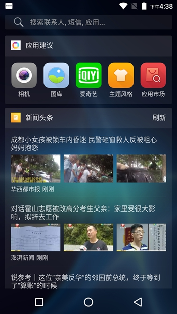 Screenshot_20170721-163816.jpg