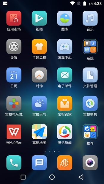 Screenshot_20170721-163823.jpg
