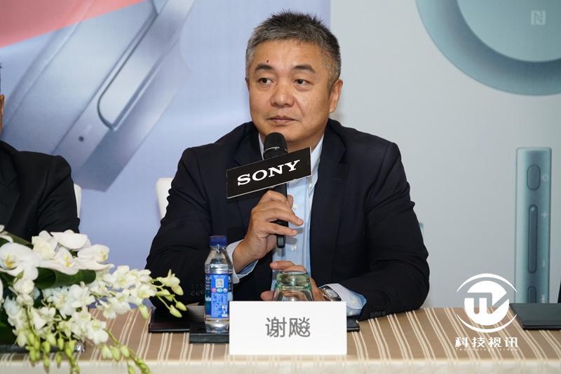 索尼(中國)消費電子營業本部總裁 謝飚(1).jpg