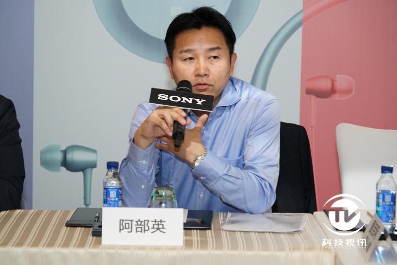 索尼(中國)消費電子營業本部副總裁 阿部英.jpg