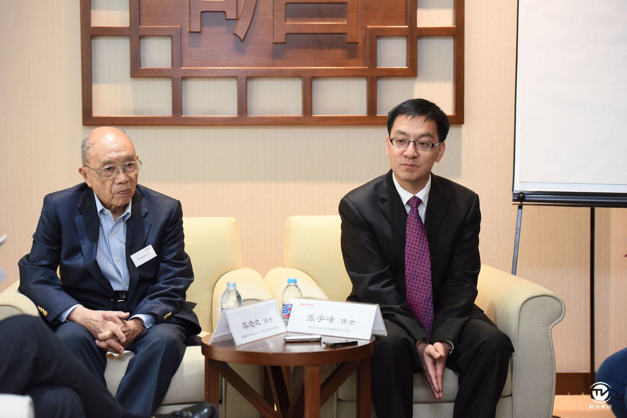 霍尼韦尔科技事业部总裁张宇峰博士、美籍华裔科学家黎念之.JPG