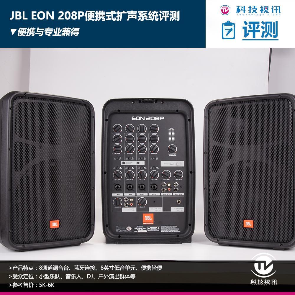 eon 208P.jpg