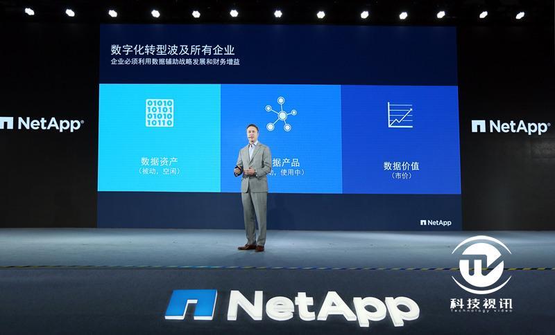 新闻图片-NetApp全球云业务拓展高级总监 John Wrobel[1][1]_副本.jpg