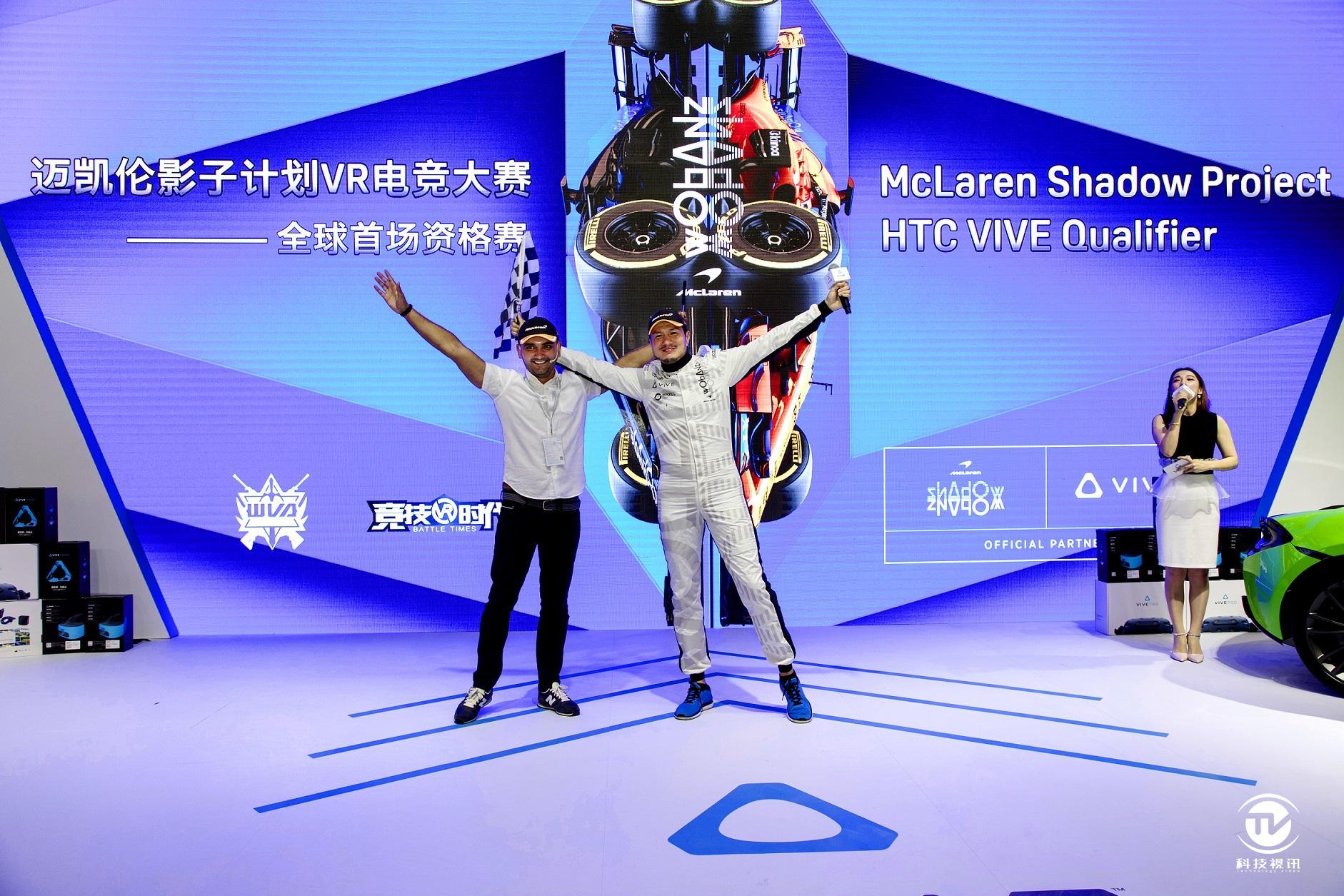 """迈凯伦F1车队高级副总裁Dharpan Randhawa(左)与HTC中国区总裁汪丛青(右)联合启动""""迈凯伦影子计划""""VR电竞大赛中国站仪式.jpg"""