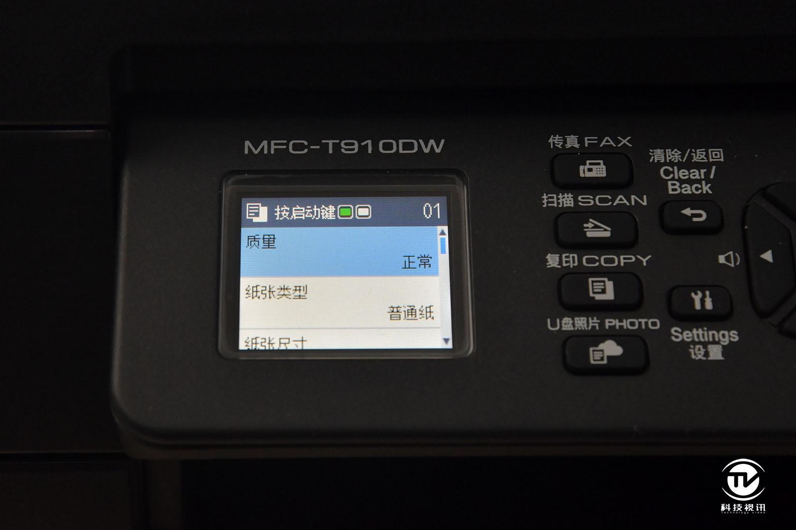 DSC_8386.JPG
