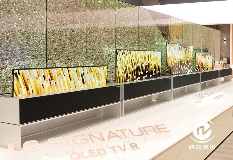 LG OLED TV R Booth 03.jpg