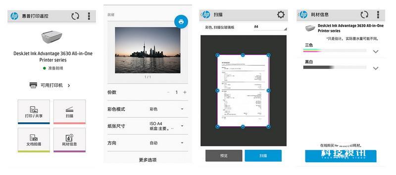 1Screenshot_2019_0104_184859_调整大小.jpg