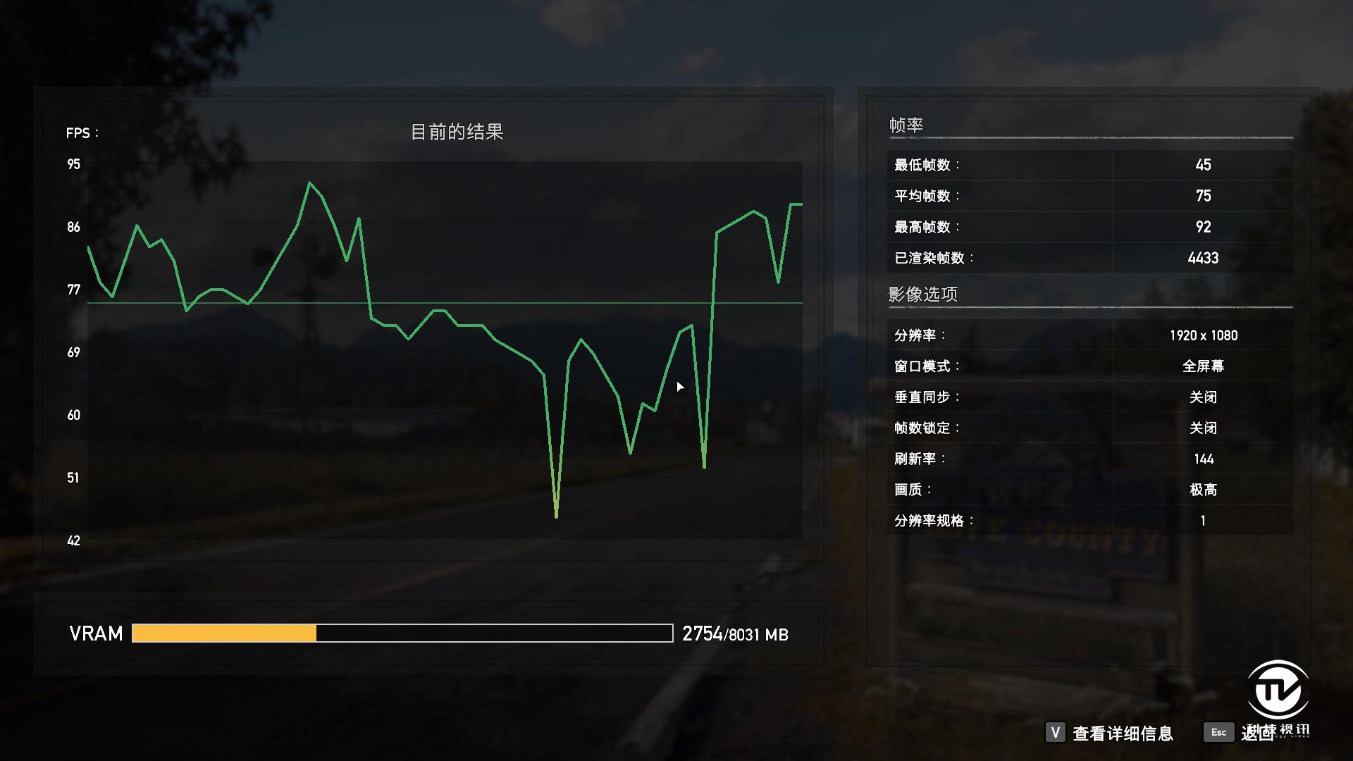 Far Cry 5 Screenshot 2019.01.29 - 17.58.04.02.png
