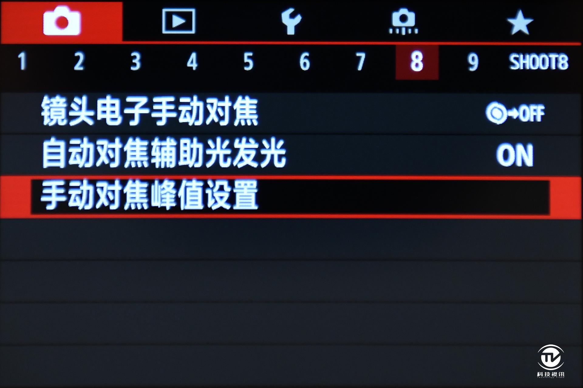 DSC_0110.JPG