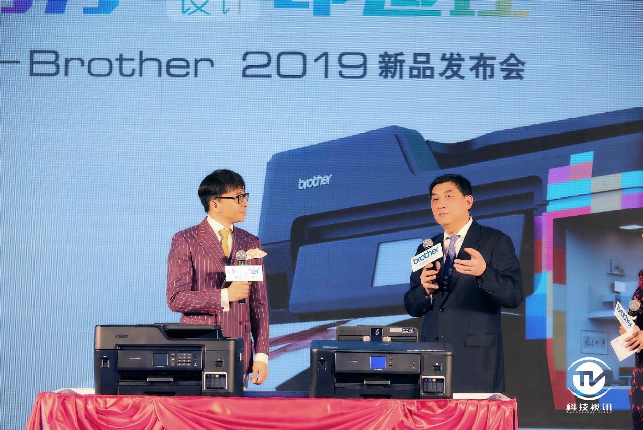 兄弟A3幅面彩色喷墨新品内置墨仓技术有哪些优势