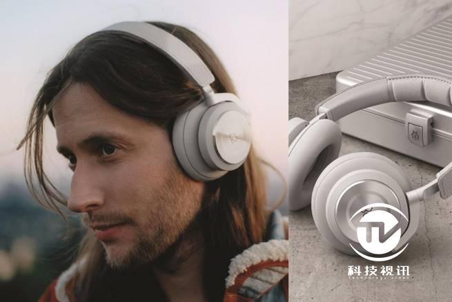 BANG & OLUFSEN携手RIMOWA探寻声音和旅行的独特纽带