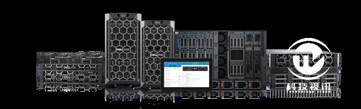 【图片】戴尔易安信PowerEdge服务器产品组合.png