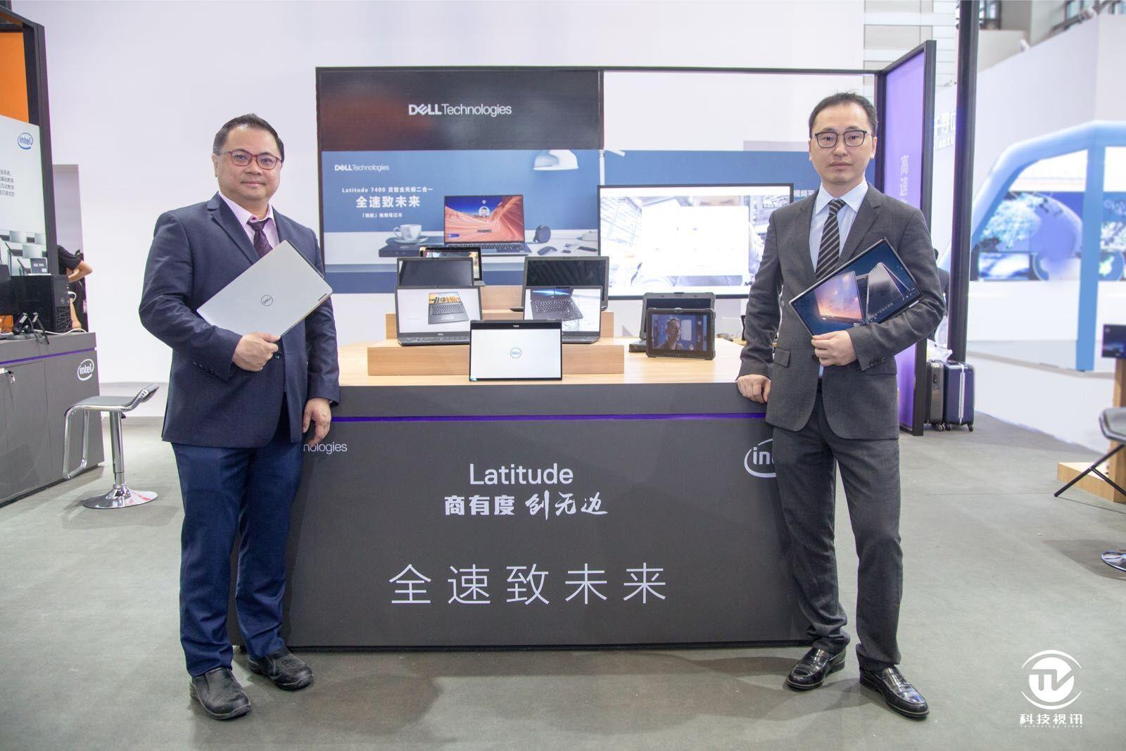 全速致未来 戴尔latitude系列提供商务工作新体验