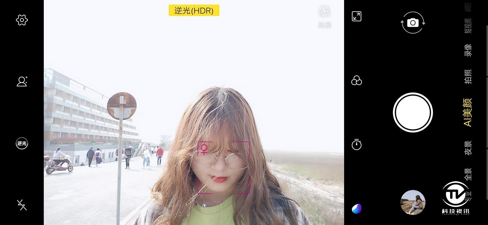 Screenshot_20190405_151634.jpg