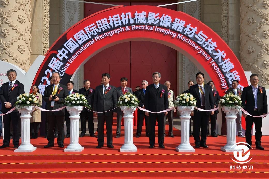 尼康参展第22届中国国际照相机械影像器材与技术博览会