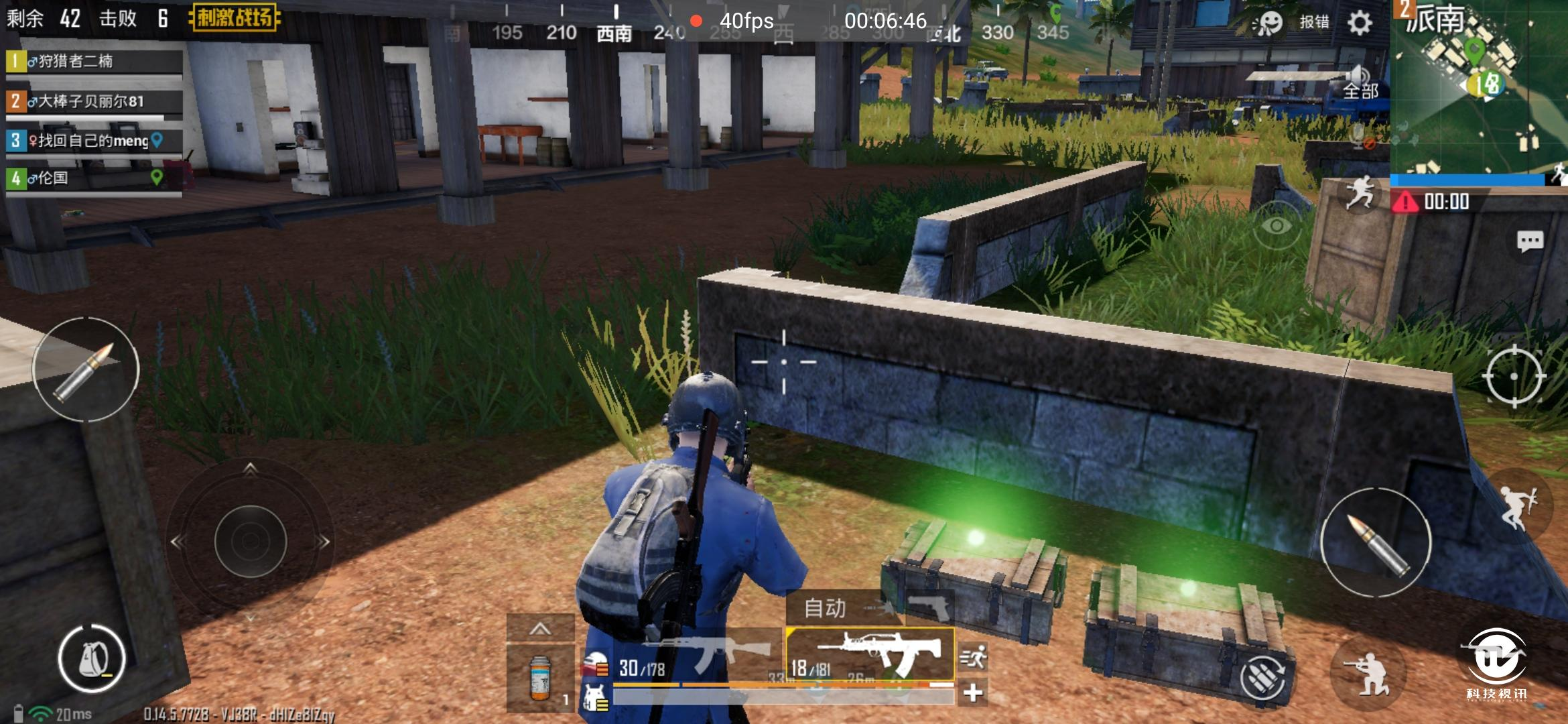 Screenshot_20190506_135047_com.tencent.tmgp.pubgmhd.jpg