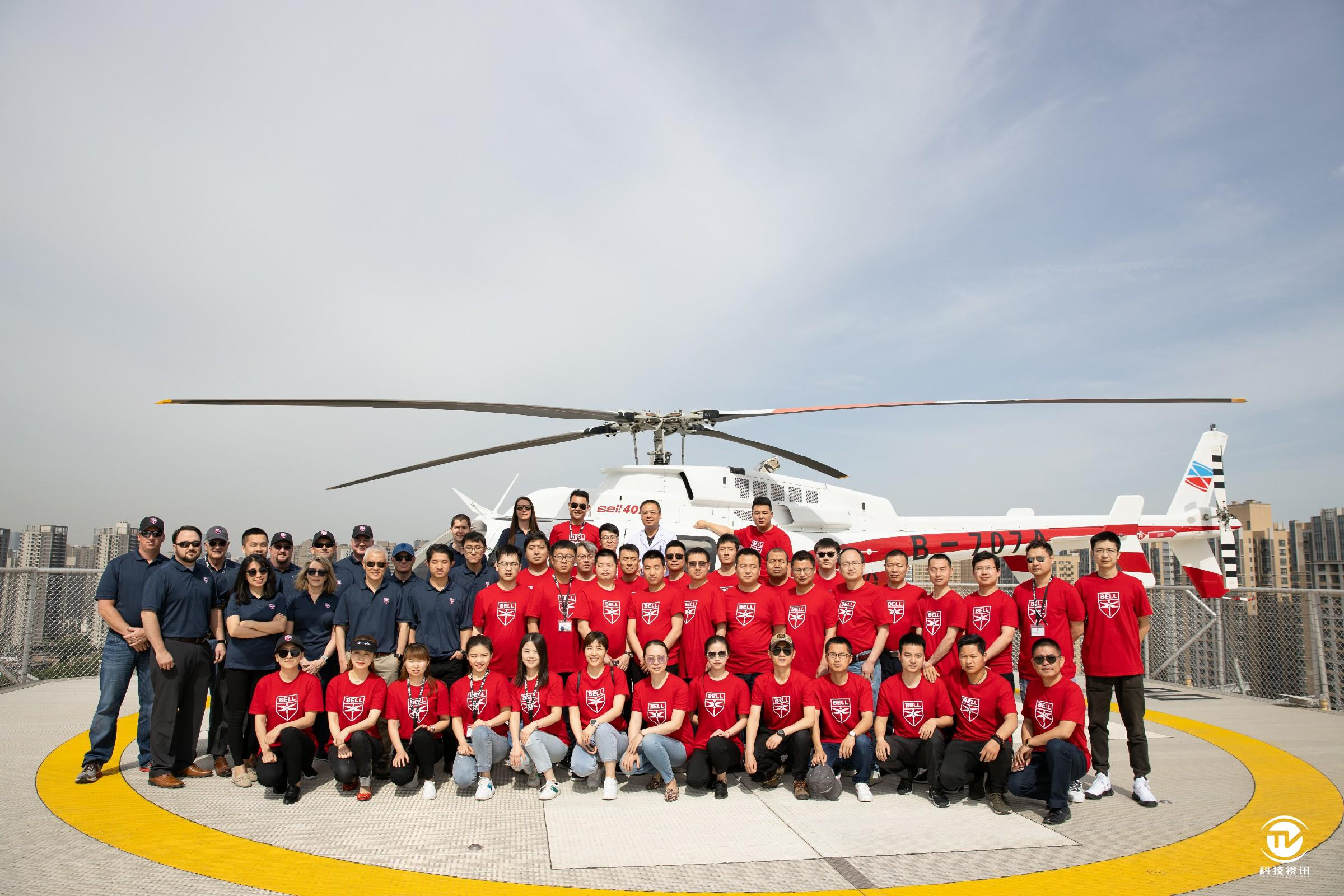 BELL SUCCESSFULLY COMPLETE AIR MEDICAL TRAINING EXERCISE IN CHINA (2).jpg