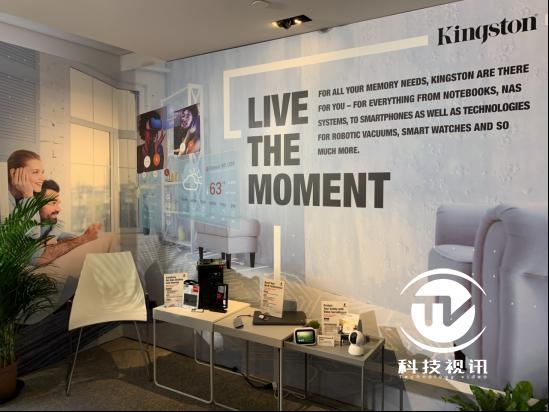 20190530——2019臺北電腦展——金士頓在生活中無處不在467.png
