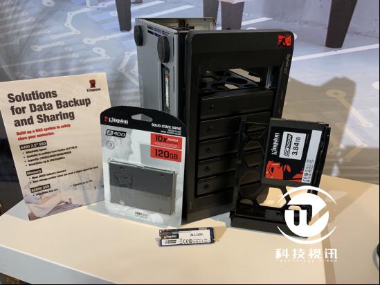 20190530——2019臺北電腦展——金士頓在生活中無處不在2090.png