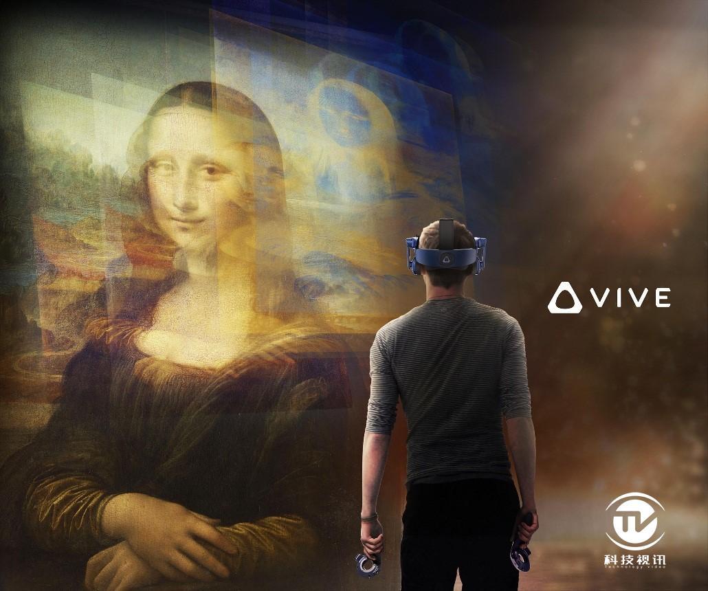 《蒙娜丽莎》VR.jpg