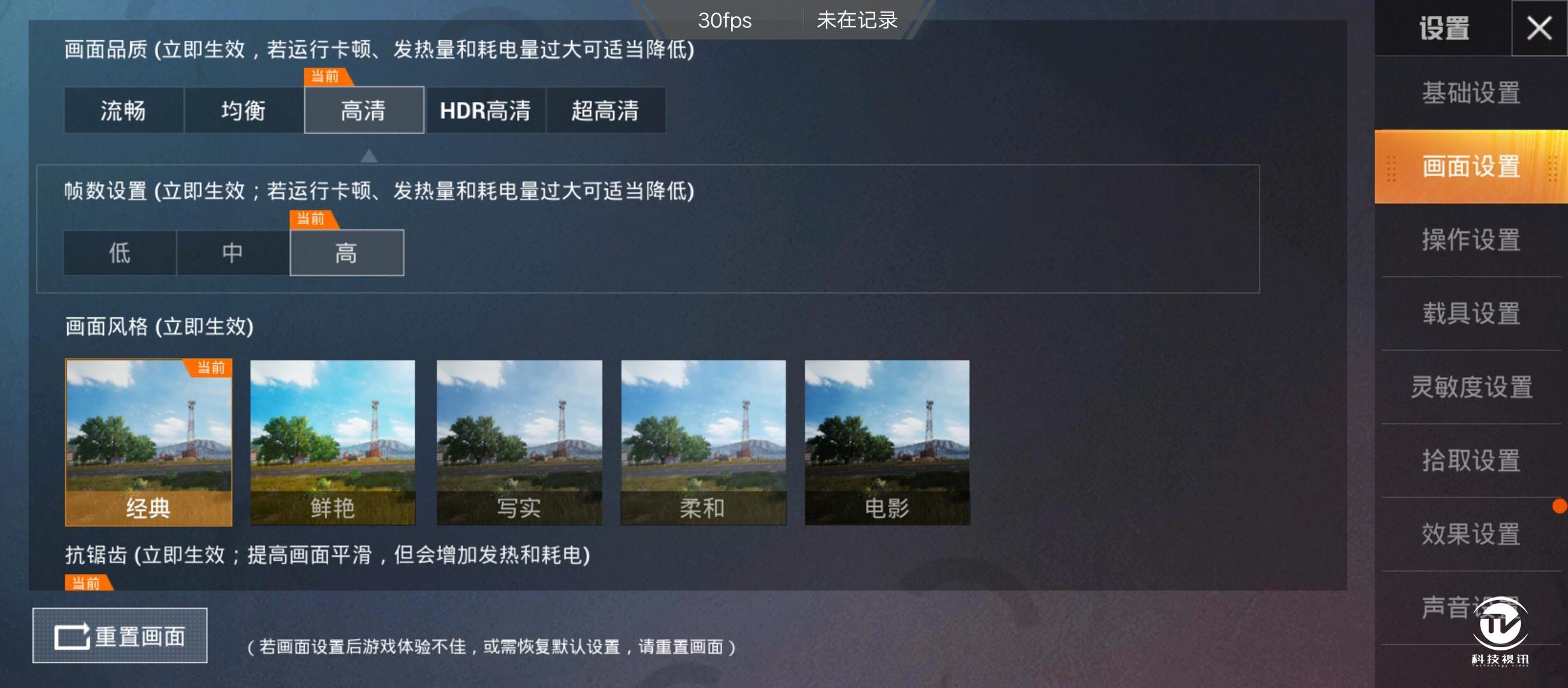 Screenshot_20190702_172517.jpg