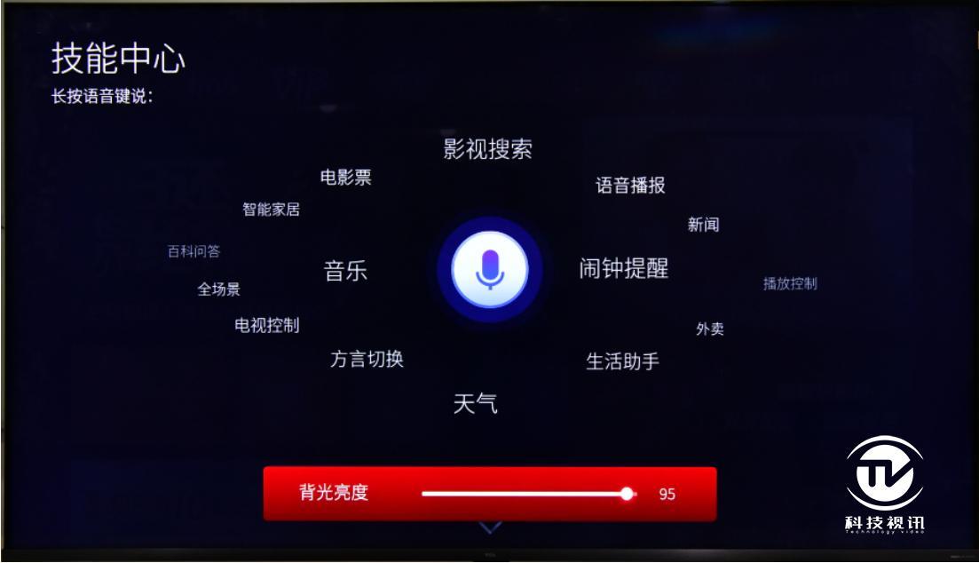 jineng-5.jpg