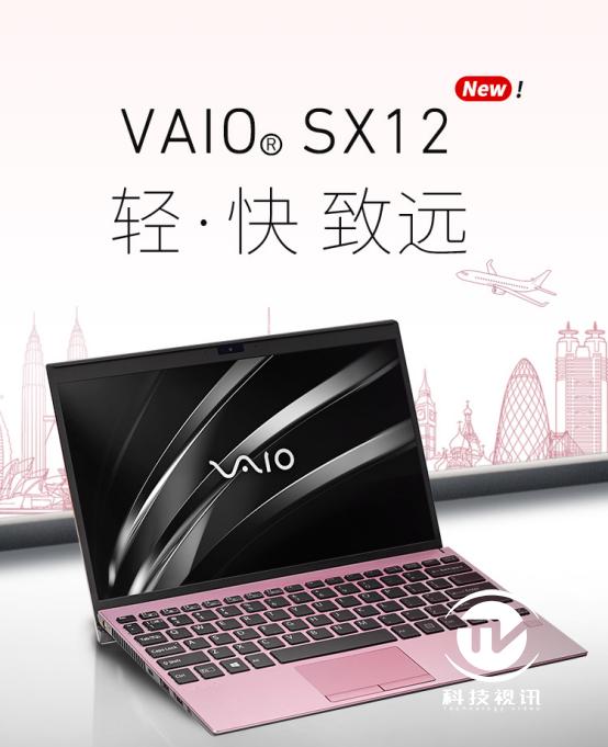 重新定義12英寸筆電 vaio全接口高顏值sx12評測 379.png