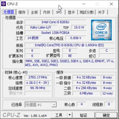 重新定義12英寸筆電 vaio全接口高顏值sx12評測 2732.png