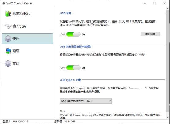 重新定義12英寸筆電 vaio全接口高顏值sx12評測 6717.png