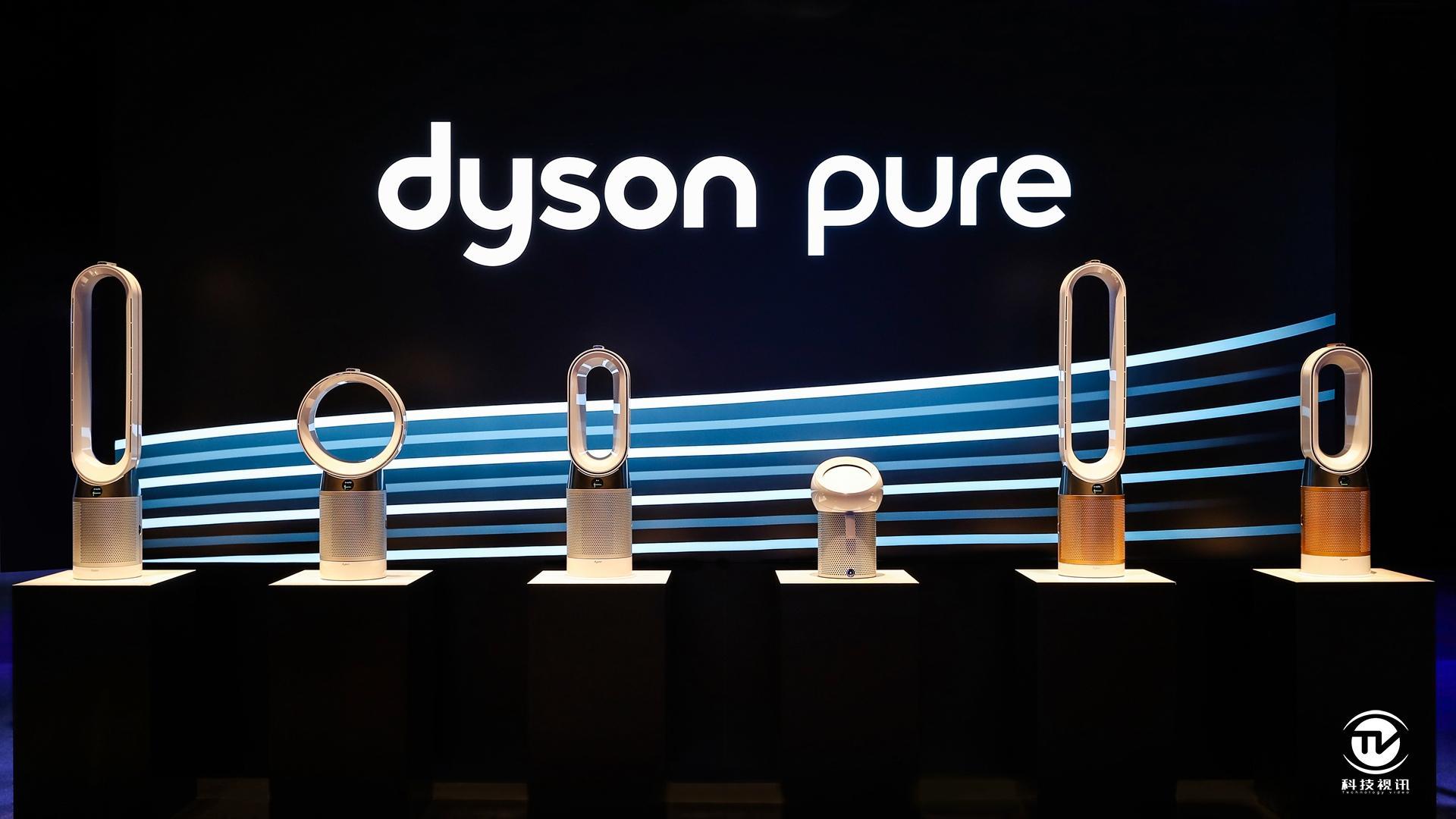全新Dyson Pure Cryptomic 空气净化风扇捕获污染物并清除甲醛,喷射洁净空气覆盖整屋各个角落-1_副本.jpg