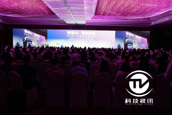 20190901 智想融创5G未来 英特尔数据中心事业部副总裁林怡颜访谈188.png