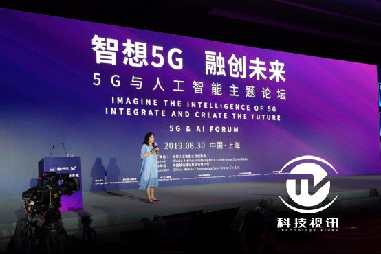 20190901 智想融创5G未来 英特尔数据中心事业部副总裁林怡颜访谈493.png