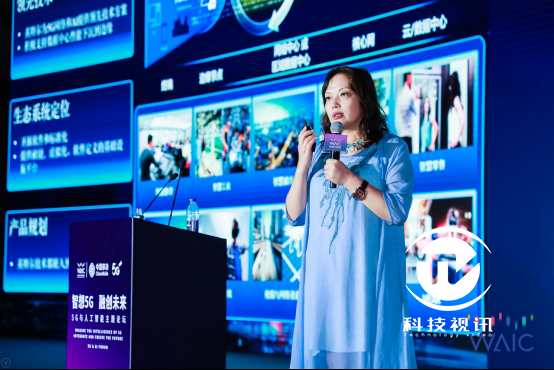 20190901 智想融创5G未来 英特尔数据中心事业部副总裁林怡颜访谈739.png