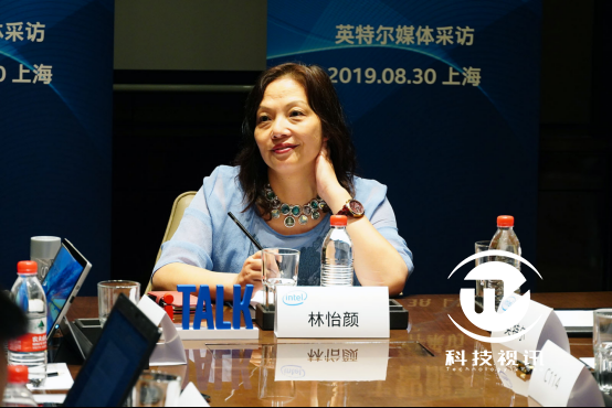 20190901 智想融创5G未来 英特尔数据中心事业部副总裁林怡颜访谈1577.png