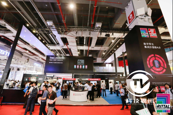 探索智能互联 威图参展2019上海工博会201.png