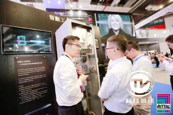 探索智能互联 威图参展2019上海工博会526.png