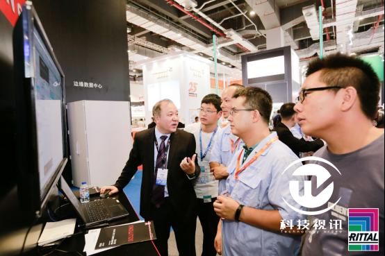 探索智能互联 威图参展2019上海工博会933.png