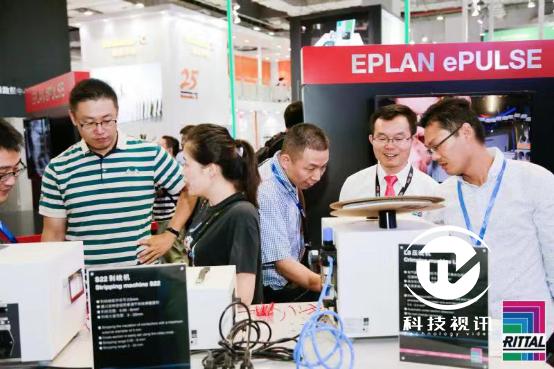 探索智能互联 威图参展2019上海工博会1039.png