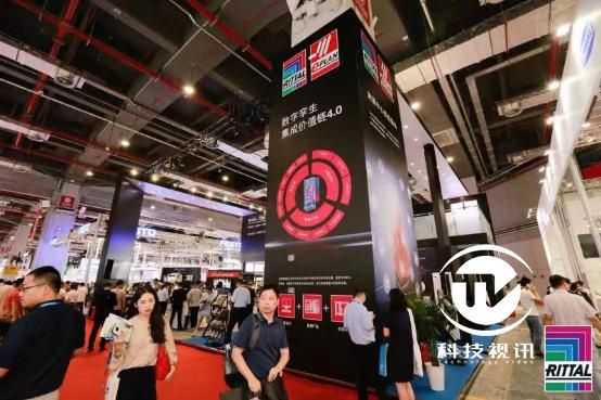 探索智能互联 威图参展2019上海工博会1221.png