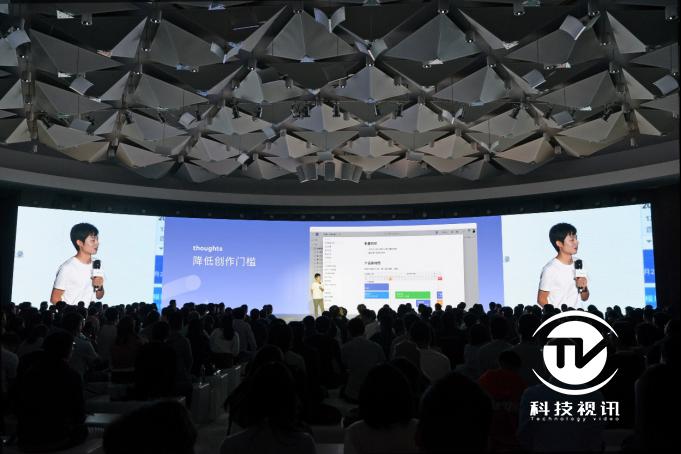 最终版-新闻稿-Teambition 推出飞流、行云等多款全新工具32.png