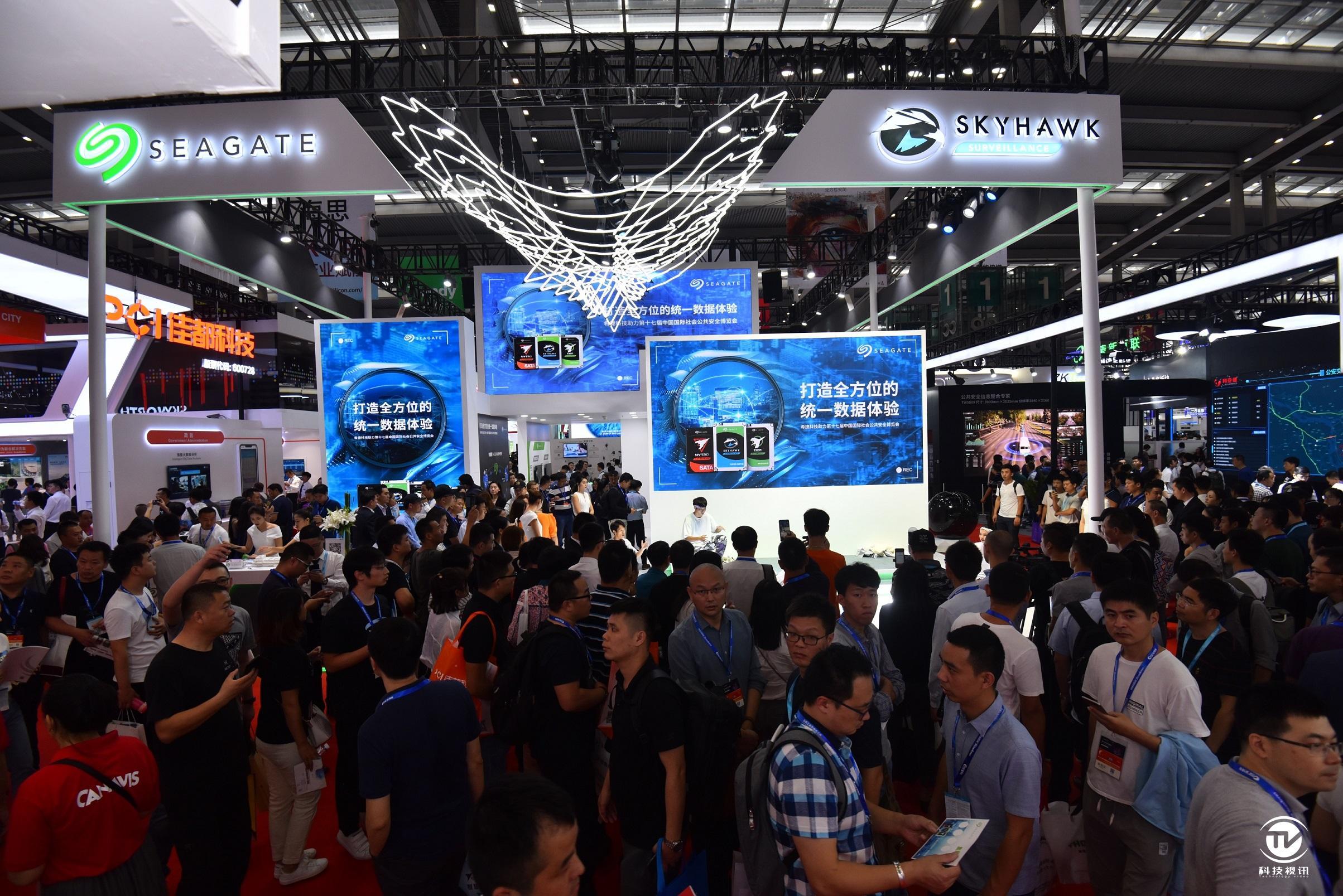 2019中国国际社会公共安全博览会(CPSE)希捷展位.jpg
