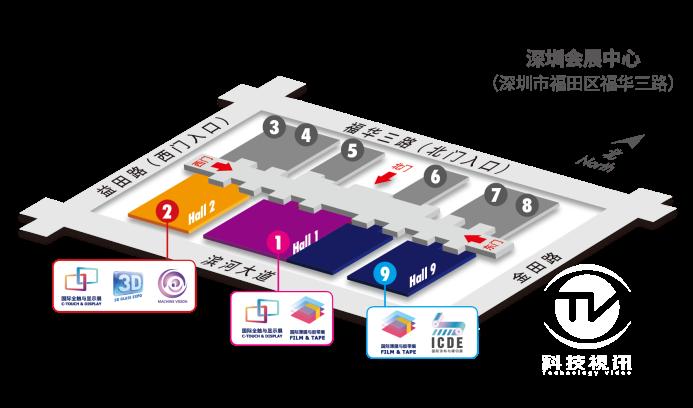 网页版 年终触控行业大剧即将上映,2019深圳国际全触与显示展全新启航2404.png