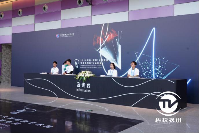 临奇坚持立足于头戴影音设备打造 未来将适时跟进生态建设145.png