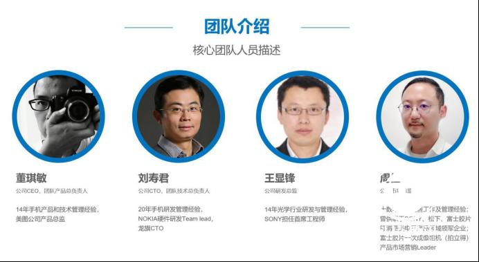 临奇坚持立足于头戴影音设备打造 未来将适时跟进生态建设478.png