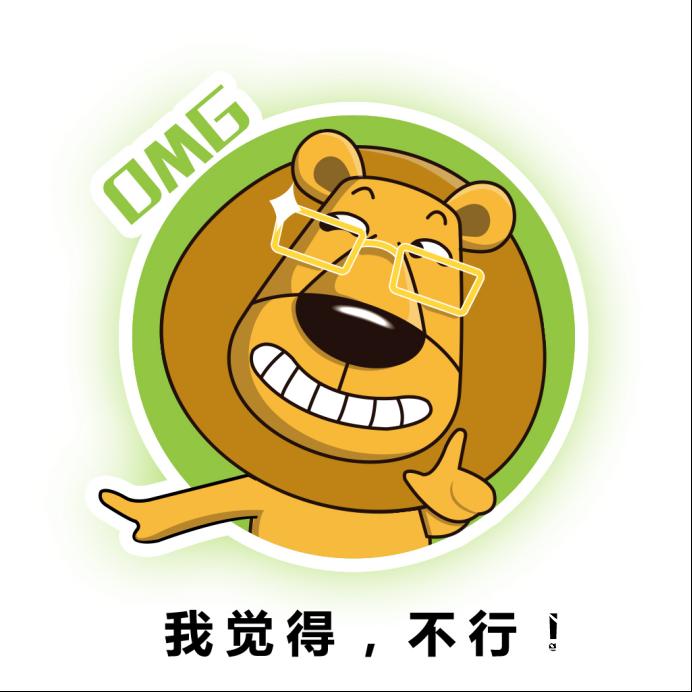 【明基新聞發布】辦公投影儀采購,如何與挑剔的Boss斗智斗勇?114.png