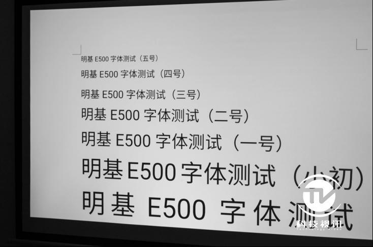 【明基新聞發布】辦公投影儀采購,如何與挑剔的Boss斗智斗勇?778.png